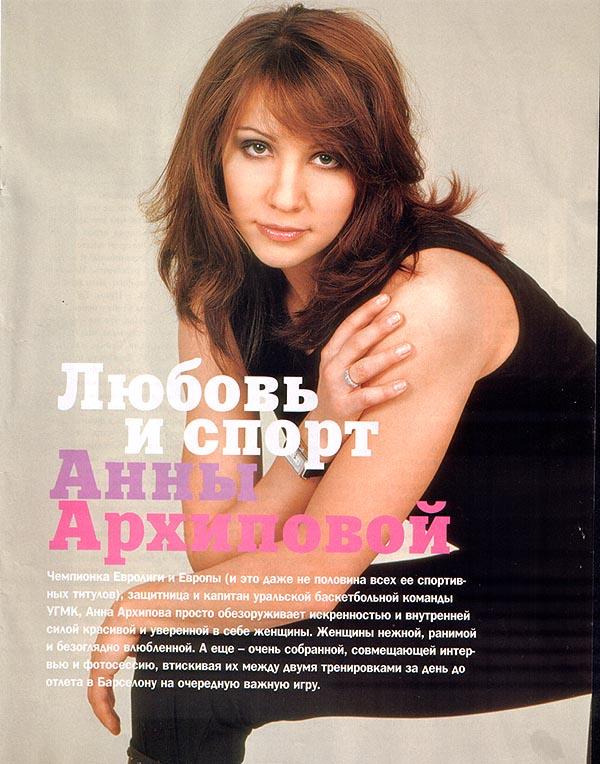 Знакомства с кавказскими девушками